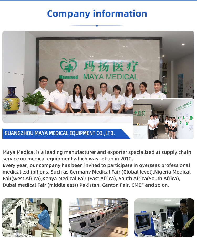 MY-D032 Medical Equipment High Frequency Mammography X-Ray machine