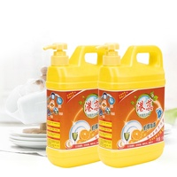 China supplier cheap price chemical formula 1.5kg dishwashing liquid