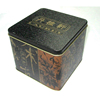 /product-detail/wholesale-square-tea-container-tin-gift-box-packaging-metal-tin-box-62239536324.html