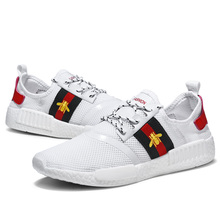 BA20 2019 New Arrived NMDS <strong>X</strong> Little Bee Fashion Low sneakers Male casual shoes Comfortable Breathable Runner shoes size 36-47