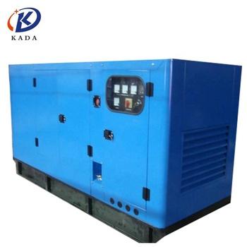 KADA gf3 diesel generator 50kw diesel generator silent diesel generator price for tanzania