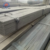 low price hot rolled m.s. galvanized steel slotted gi flat bar