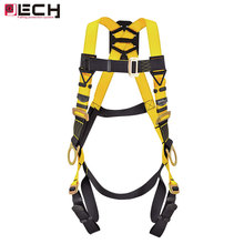 Working Positioning Full Body Harness <strong>Safety</strong>