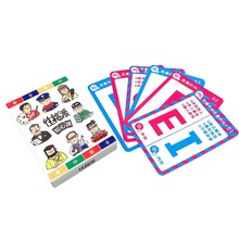 Custom Flash Customized Plastic <strong>Game</strong> Printing Poker Education Playing Clear Kid Product Educational Cards