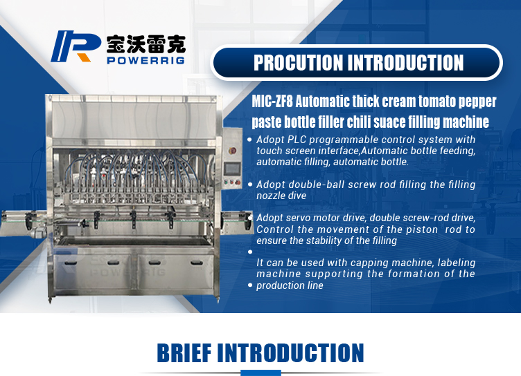 Automatic 8 heads  piston Paste filling machine for tomato paste marmalade filling machine