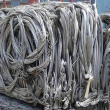 Aluminium extrusion Wire <strong>Scrap</strong> 99.99%
