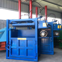 garbage compactor <strong>machine</strong> rubbish press hydraulic baler <strong>machine</strong> for sale