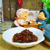 /product-detail/natural-and-fresh-shiitake-paste-mixed-red-chili-sauces-60585104732.html