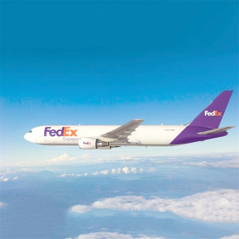 Laptop / Mobile Phones / Ps4 Pro 1tb <strong>Fedex</strong> Express Service Or Air/sea/railway Shipping Agent DDP/DDU From China To Myanmar