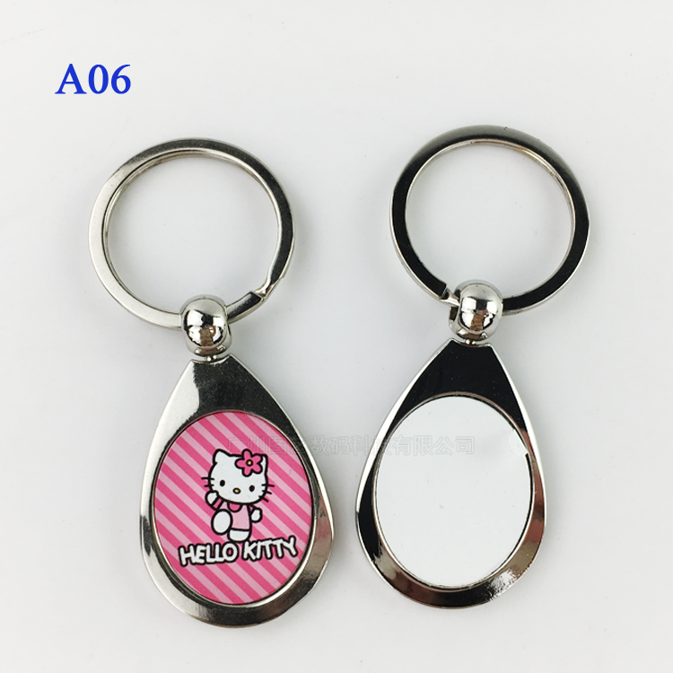 Sublimation DIY Printing Metal Blank Keychain <strong>A06</strong>
