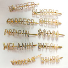 FREE CUSTOM Letter hair clip Bobby Pin for women Crystal Alphabet Rhinestone gold Word Hair Pin