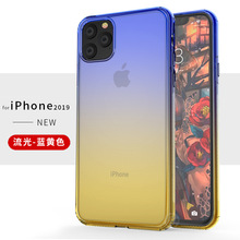 2020 phone accessories for apple iphone 11 case for iphone 11 pro cases <strong>mobile</strong> cover