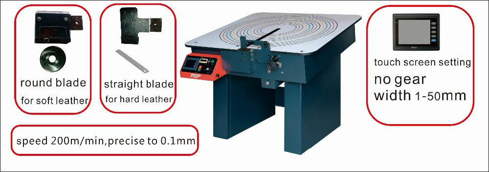braid product making machine