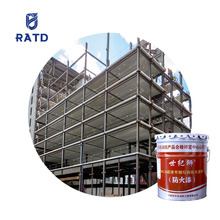 Steel structure intumescent fire retardant coating <strong>paint</strong>