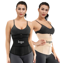 Custom Logo 7 Steel Bone Breathable Womens shaper Waist Trainer Sweat Body Slimming Belt