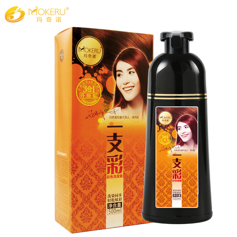 7 Days Delivery Mokeru Natural Shiny Brown Permanent Hair <strong>Color</strong> Dye Shampoo Grey Hair <strong>Removal</strong> Brown Hair <strong>Color</strong> Shampoo for Women