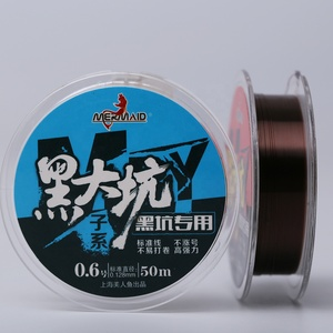Multi color fishing line and fly fishing line floating