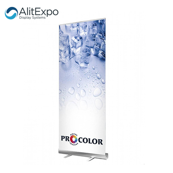 Advertising display portable roll up stand retractable banner