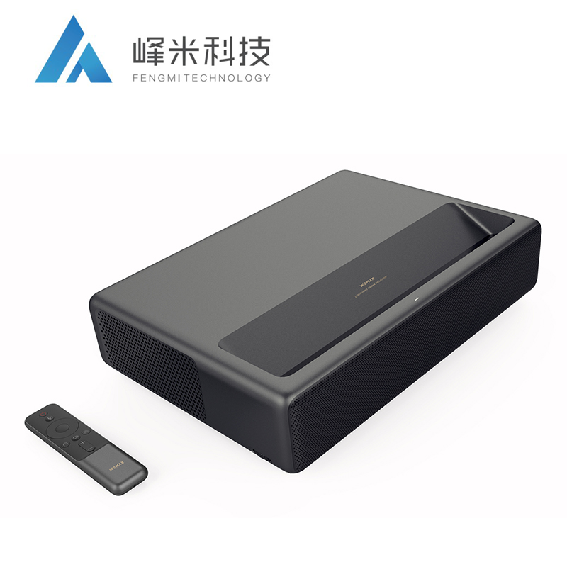 Fengmi 4K HD 7000lumen Mi smart home laser <strong>projector</strong> from China factory