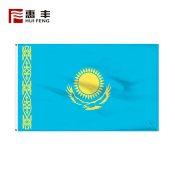 Custom printed polyester checkered Kazakhstan flag , large outdoor national flags of the world