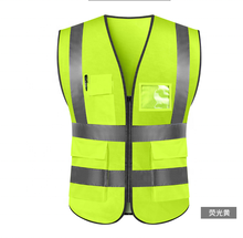 High Visibility Mesh Yellow <strong>Safety</strong> Vest