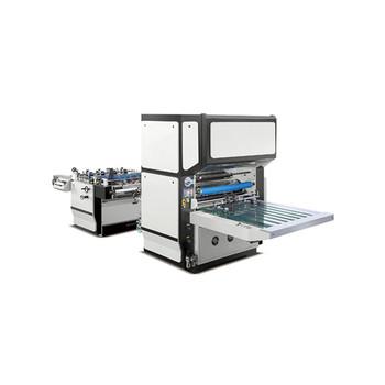 CFM-1050 Automatic High-precision and Multi-duty Vertical Laminator