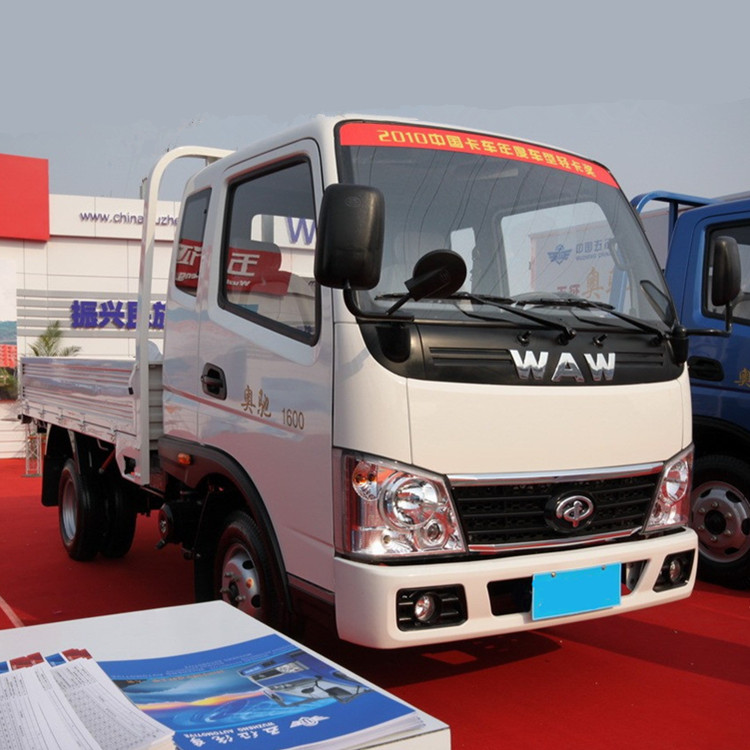 Cheap Waw Brand 3 Ton Mini 4X2 Light Cargo Lorry Truck For Sale