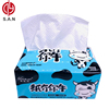 Factory high quality box making machine custom printed bag facial tissue