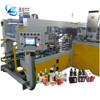 wraparound case packer for 330ml beverage carton in automatic packaging machine line