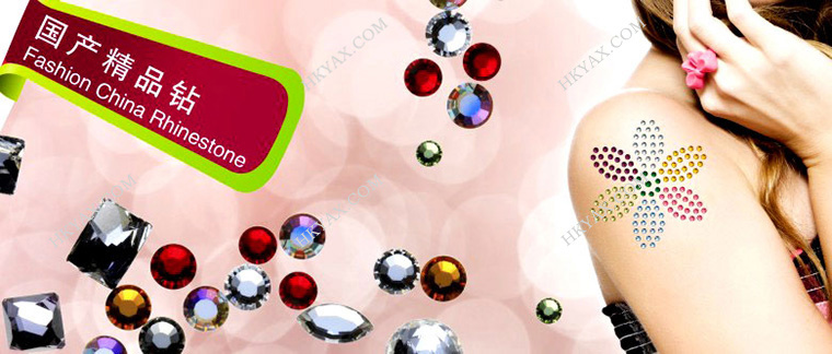 G0831 Light siam SS20 SS30 SS40 hotfix MC Beads, crystal DMC glass stone, iron-on DMC rhinestones