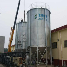 Shandong Hot Sale Hopper Bottom Steel Silo Price For <strong>Rice</strong> and Wheat