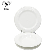 Custom Logo White Round Ceramic Dinner Salad Dishes Flat <strong>Plate</strong>