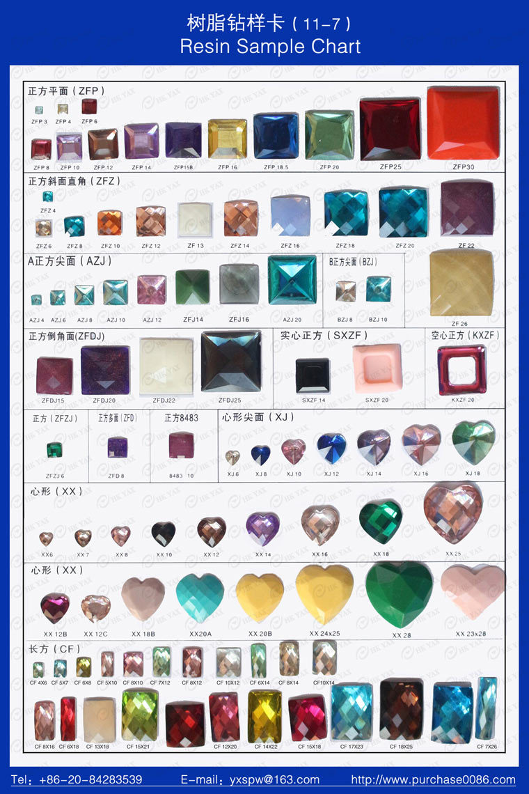 S0903 China supplier colorful epoxy resin stone,heart shape epoxy resin stone,epoxy resin stone