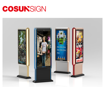 Indoor digital free standing LCD electronic touch screen advertising display