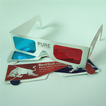Custom printed Paper 3D Glasses with logo