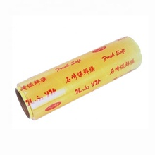 transparent plastic wrap <strong>pvc</strong> food grade cling film