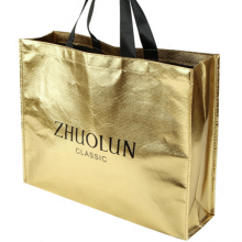 China Supplier custom printing gold metallic non woven shopping bag reusable shopping bags