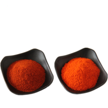 HACCP red paprika powder, red pepper, saffron