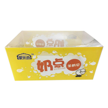 China wholesale plastic box for milk tablet with auto click bottom
