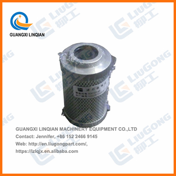 Filter element 53C0145 for Liugong clg925d excavator
