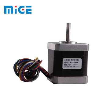 nema17 micro 2 phase stepper motor