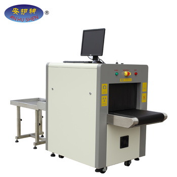 Hot Sale Baggage X-Ray  for Airport JH-5030A