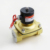 Normally Closed Type 2/2 Way 2W Series Direct Acting Electric Brass Water Solenoid Valve