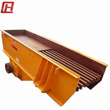 Small Vibrating Feeder Used Vibrating Grizzly Feeder Mini Vibrating Feeder