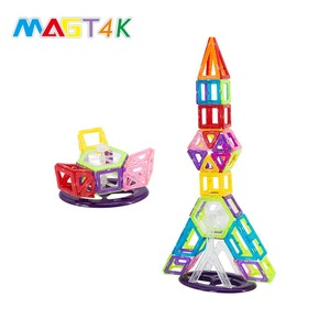 MAGT4K 112 PCS Indoor and Outdoor Games Creative Magnet Building Blocks Toys For Kids New 2019