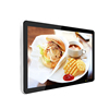 /product-detail/43-inch-network-advertising-dd-media-digital-signage-player-60007142051.html