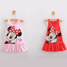 Hot Chinese <strong>Girl's</strong> Cute Summer Sleeveless Bed <strong>Dress</strong> With Fashion Design In Low Wholesale Price.