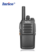Inrico T526 4G newly launched 4g walkie talkie <strong>mobile</strong> <strong>phone</strong>