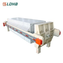 high efficiency mining filter press machine