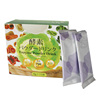 Hot Selling slimming drink Tasty Compound Fruit and Vegetable Meal Replacement powder